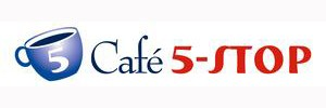 cafe5stop_0